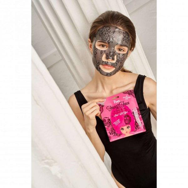 7DAYS FACE-2-FACE Lace Hydrogel Sheet Mask Cocoa Beans 28g