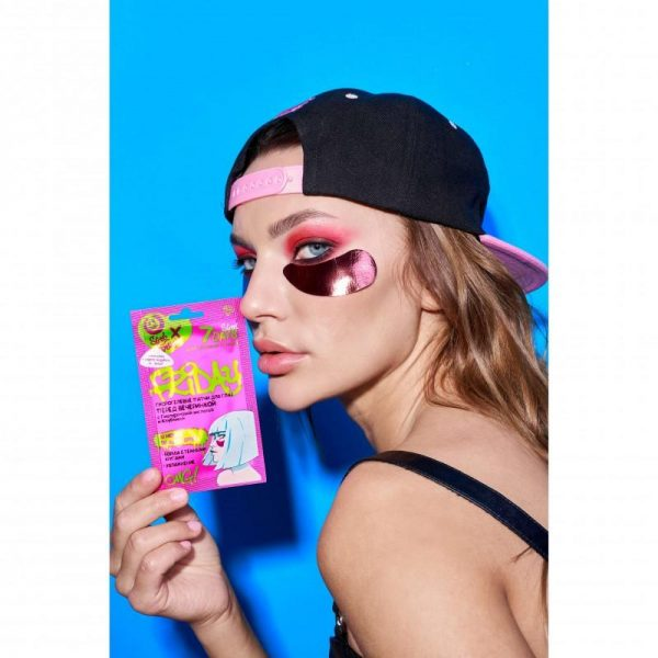 7DAYS Hydrogel eye patches BLAZING FRIDAY with Hyaluronic Acid and Strawberry Extract 2,36g